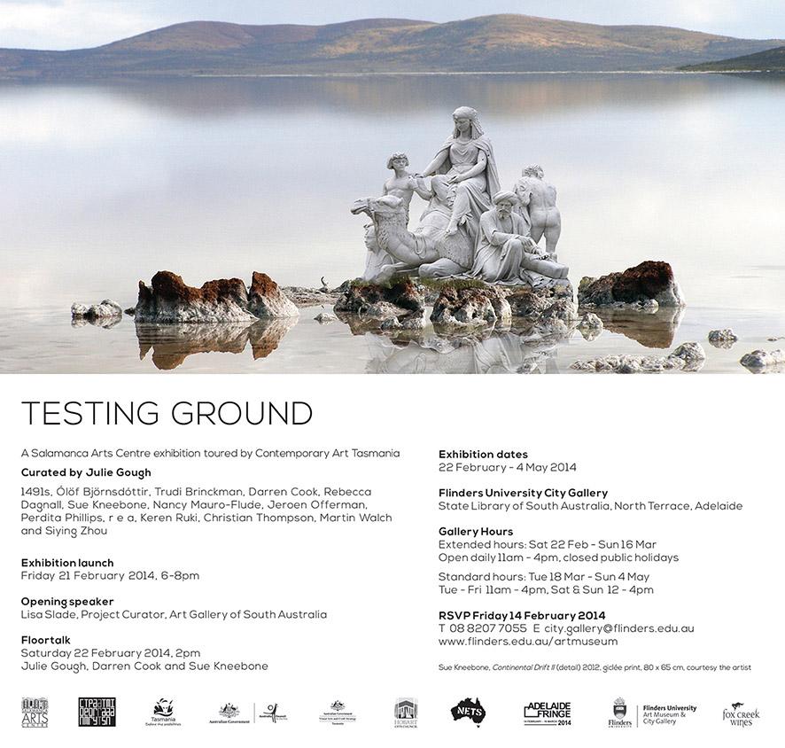 TestingGroundInvite(1)